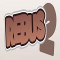Игра Ребус 2