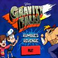 Gravity Falls драки