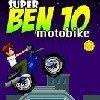 Бен 10 на мотоцикле