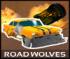 Игра Дорожные перестрелки