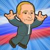 Игра Не шутите с Путиным