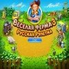 Игра Веселая ферма 3 русская рулетка