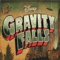 Gravity Falls (Грэвити Фоллс)