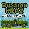 Русский краз 3