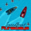 Игра Гонки на скоростных лодках