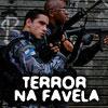 Игра Терроризм Фавела