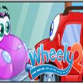 Игра Машинка Вили 2